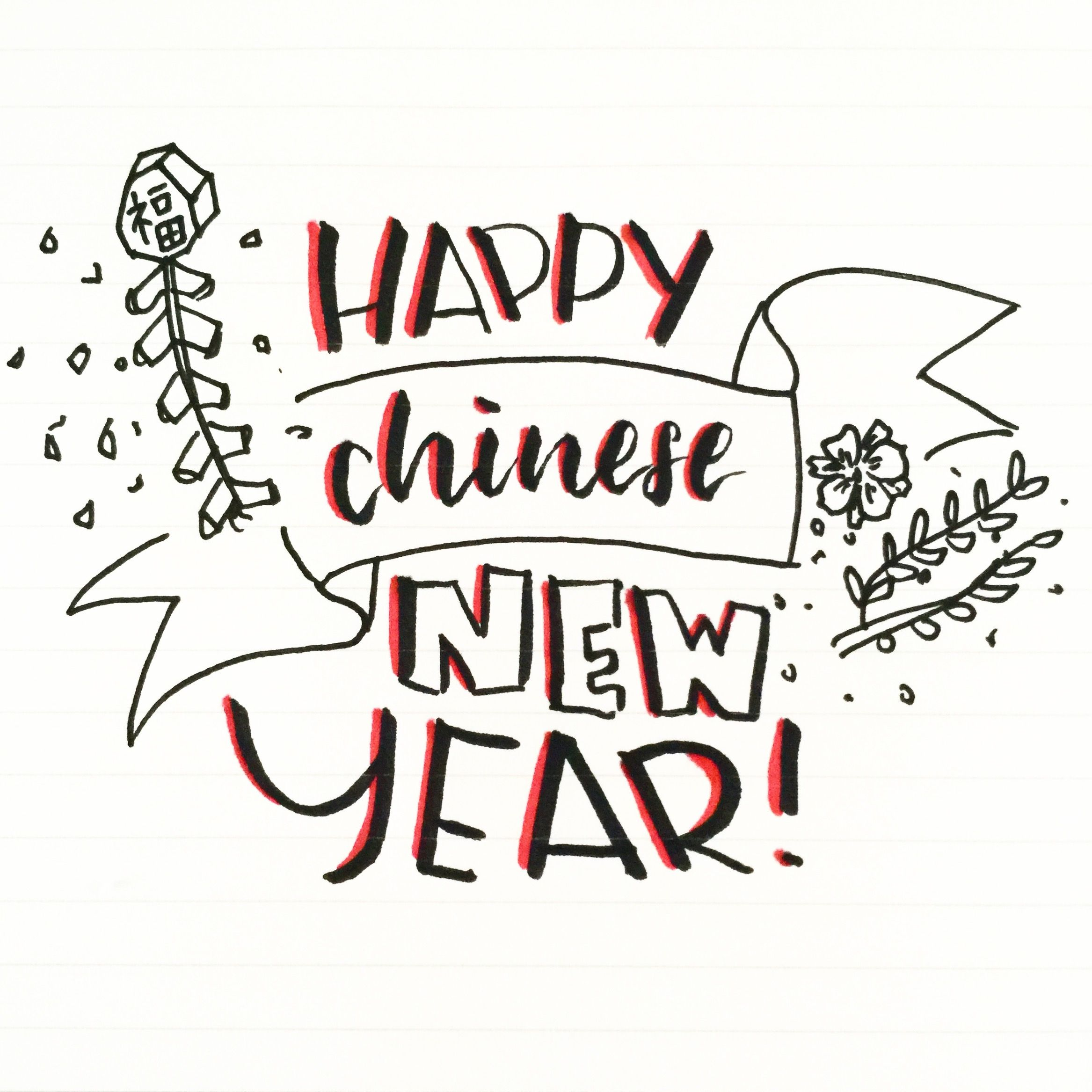 Happy Chinese New Year Instagram Callitender Calligraphy Lettering