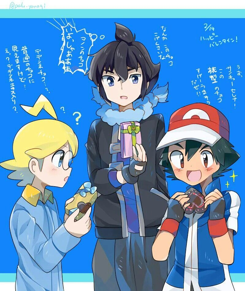 Ash Ketchum, Clemont And Alaan ♡ I Give Good Credit To
