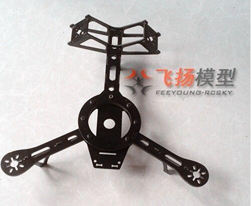 QAV-Mini-V-tail-Frame-micro-220mm-FPV-glass-fiber-Multicopter-240 ...