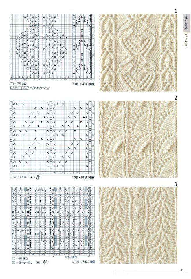Японские ажурные узоры - коллекция №1 - Modnoe Vyazanie ru.com