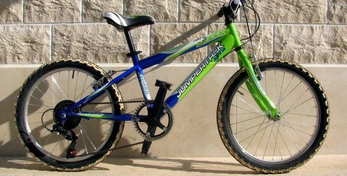 Child bike rent