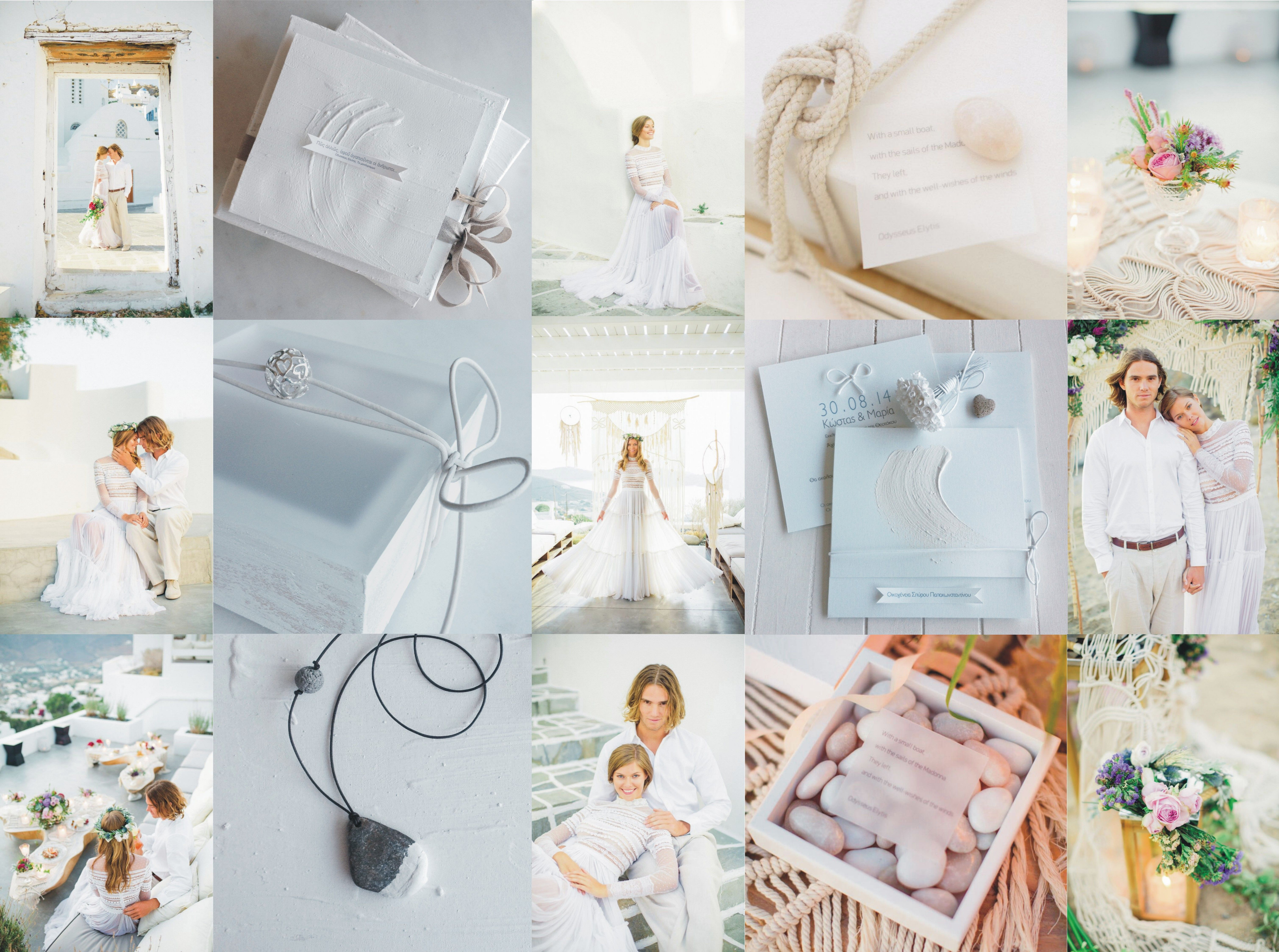 wedding in Ios Greece | handmade wedding invitations | wedding ...