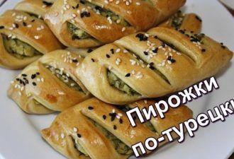 Самые лучшие турецкие пирожки с картошкой | Идеи для блюд ...