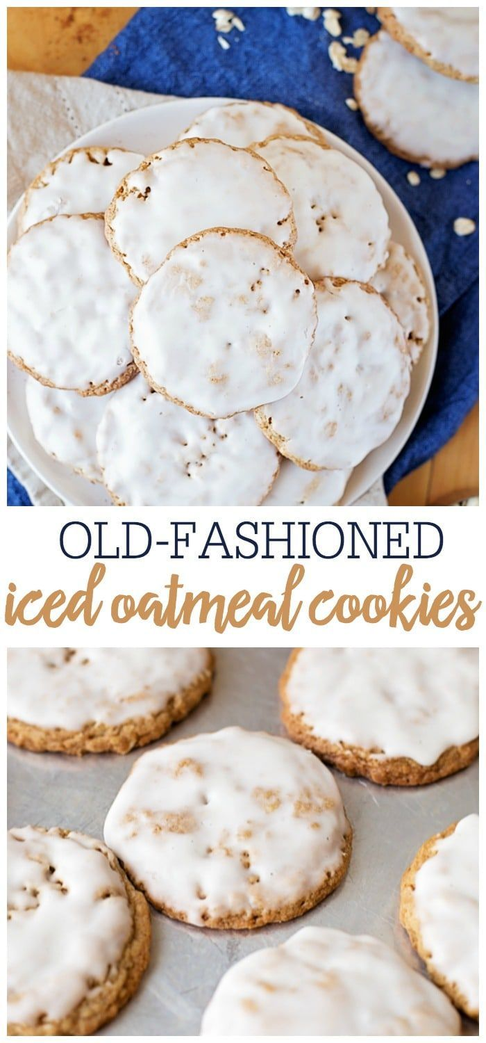 Old Fashioned Iced Oatmeal Cookies are perfectly textured with a combination of whole and blended oats, deliciously flavored with spices, and topped with a sweet icing glaze. #Oldfashionedicedoatmealcookies #oatmealcookies #icedoatmealcookies #cookies #oatmeal