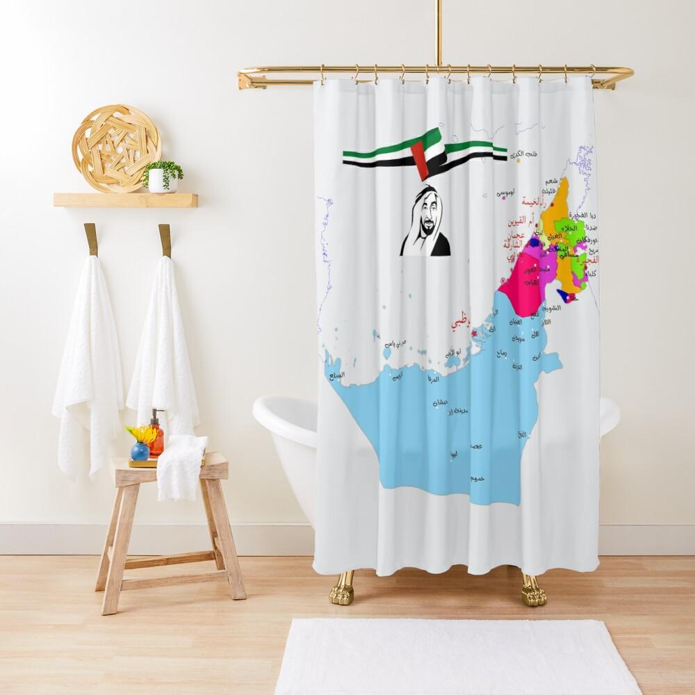 خريطة الامارات السبع لدولة الامارات العربية مبين عليها اسماء اهم المدن والبلدات Shower Curtain By Mashmosh Tubs And Showers Printed Shower Curtain Curtains
