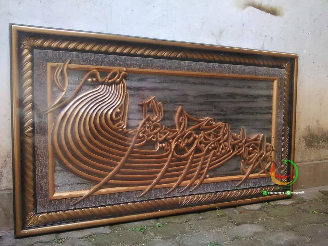 Assalamualaikum, Abata kaligrafi menjual Kaligrafi Kalpal