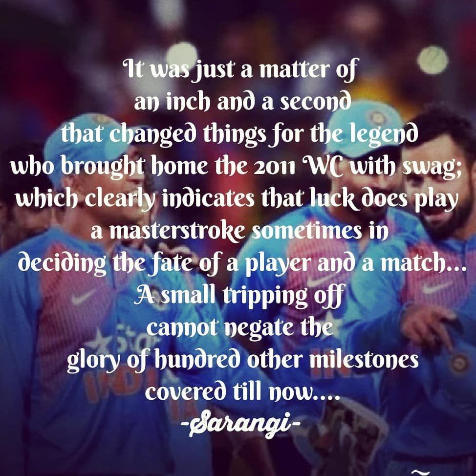 Même un amateur de cricket non ardent a ressenti une piqûre dans le cœur aujourd'hui …   – cricket