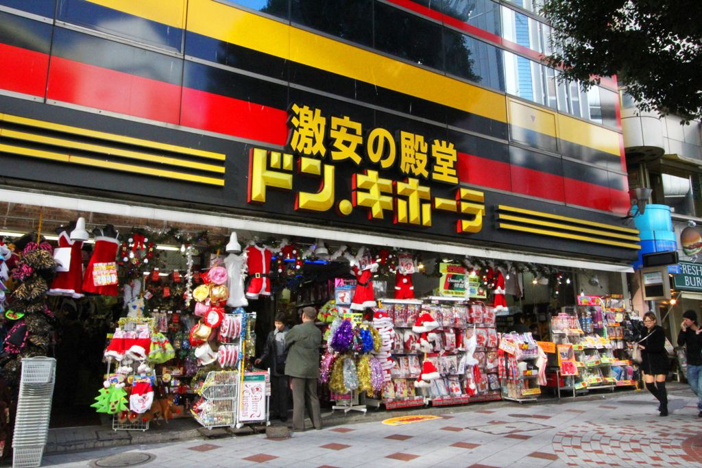 Image result for don quijote tokyo