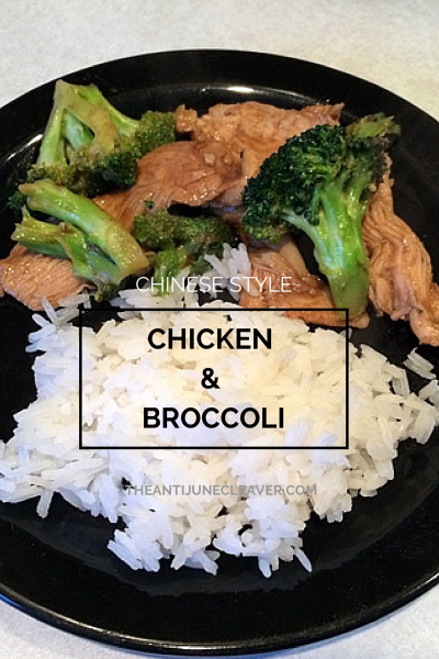 Chinese style chicken or beef and broccoli recipe yummy stuff food chinese style chicken or beef and broccoli recipe forumfinder Gallery