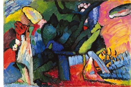 Improvisation IV, 1909. Wassily Kandinsky.