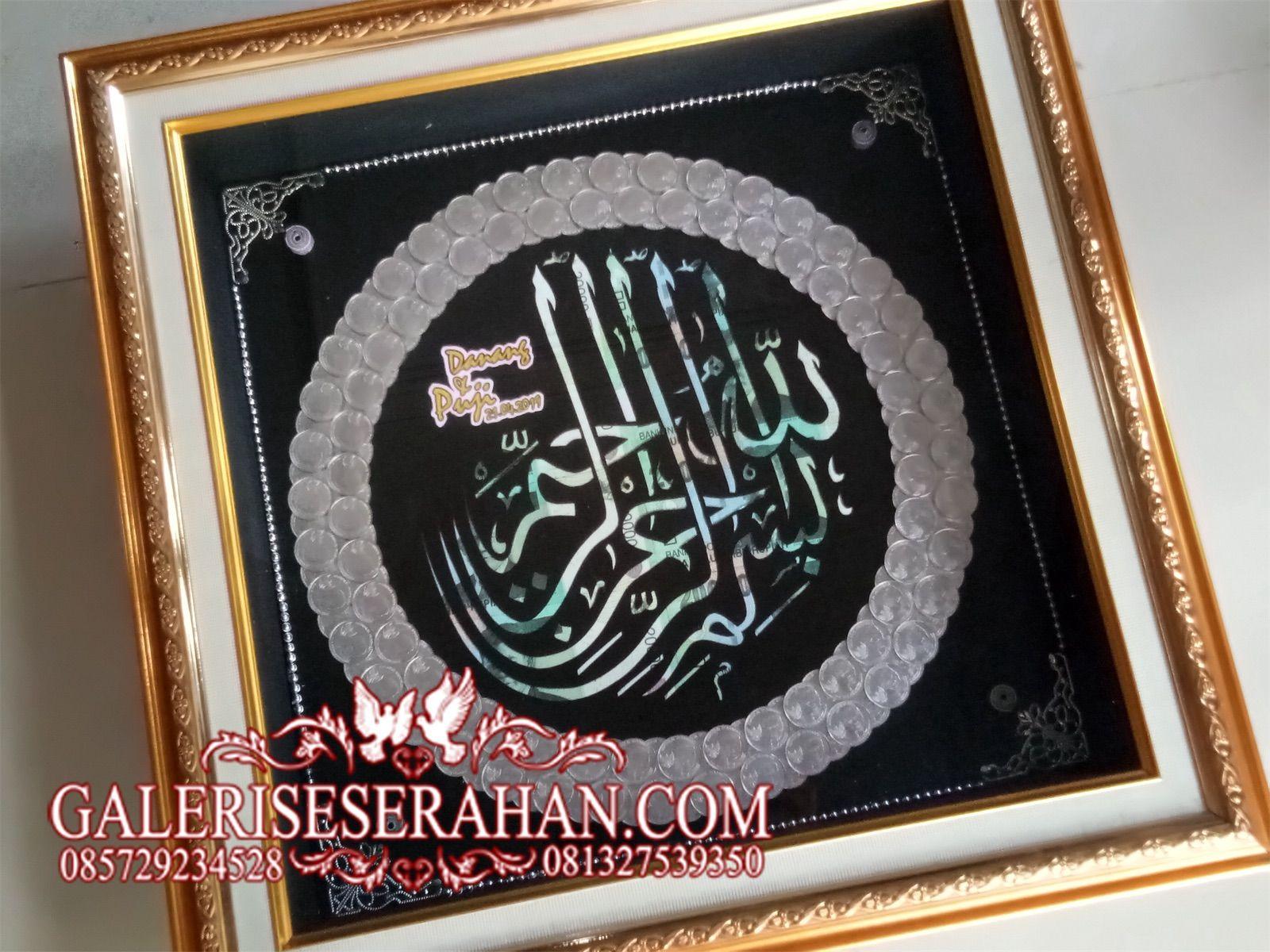 Mahar uang bentuk kaligrafi bismillah dengan hiasan koin