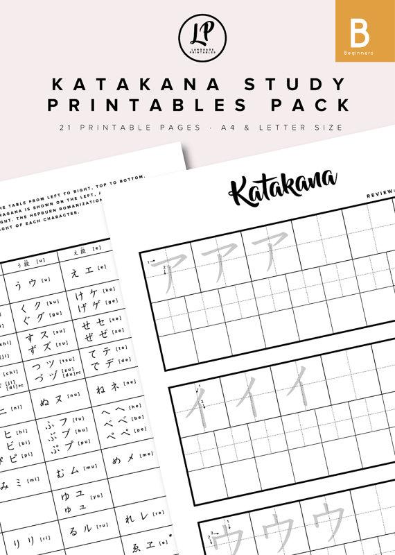 Instant download Katakana Study Printables Pack Learn the – Katakana Worksheets