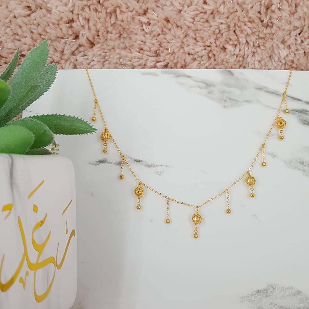 Tumblr Gold Bracelet Gold Jewelry