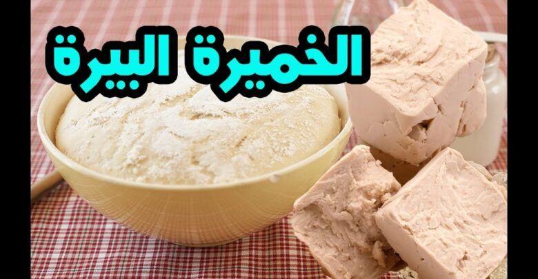 فوائد حبوب خميرة البيرة وأضرارها Desserts Ice Cream Food