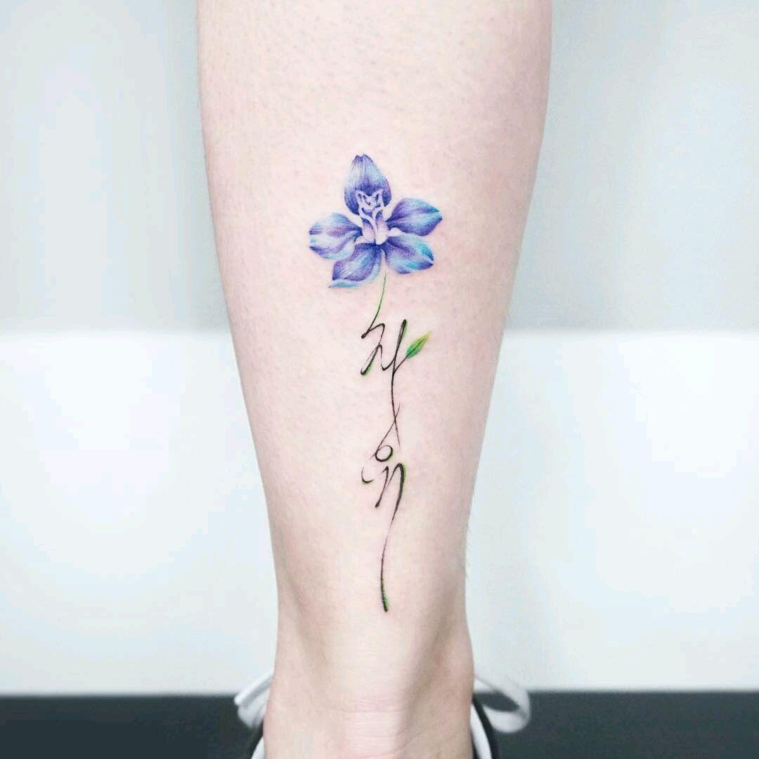 Discover tattoodo caro pinterest tattoo tatoo and tatoos