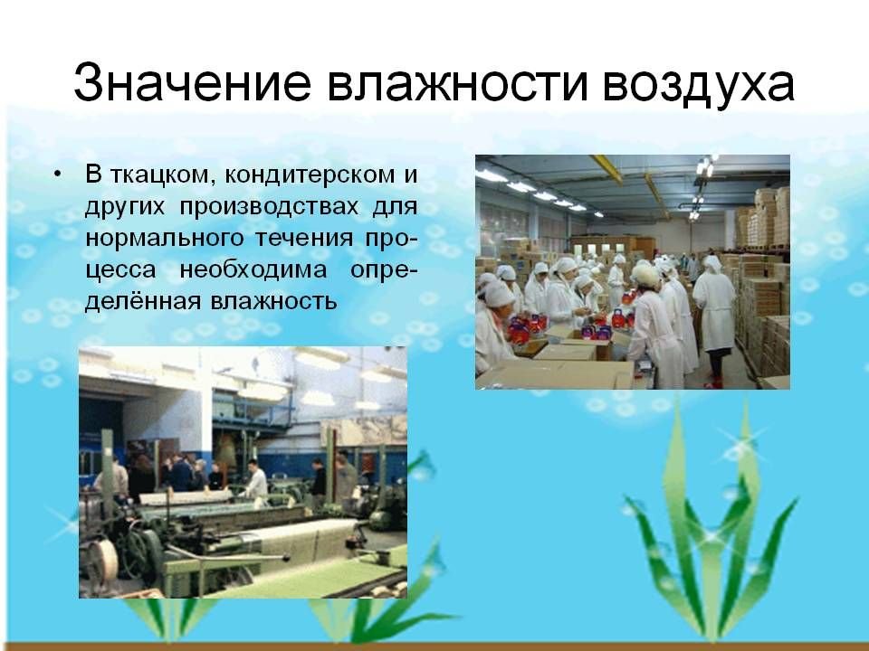 Гдз учебника истории 11 класс а.а.данилова