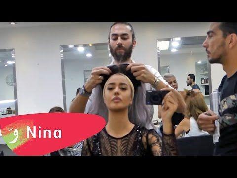 مايا دياب تتعرض للسخرية بسبب فستانها الذي يشبه قطعة أثاث منزلية Youtube New Art Fictional Characters Art