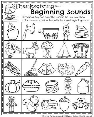 Fall Kindergarten Worksheets for November | Actividades para los ...