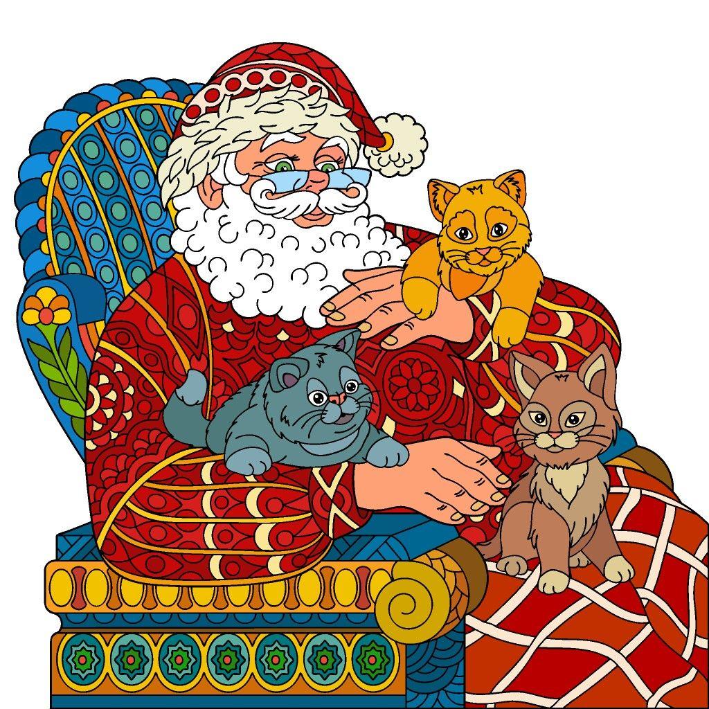 Happy color | Раскраски, Узоры, Дед мороз