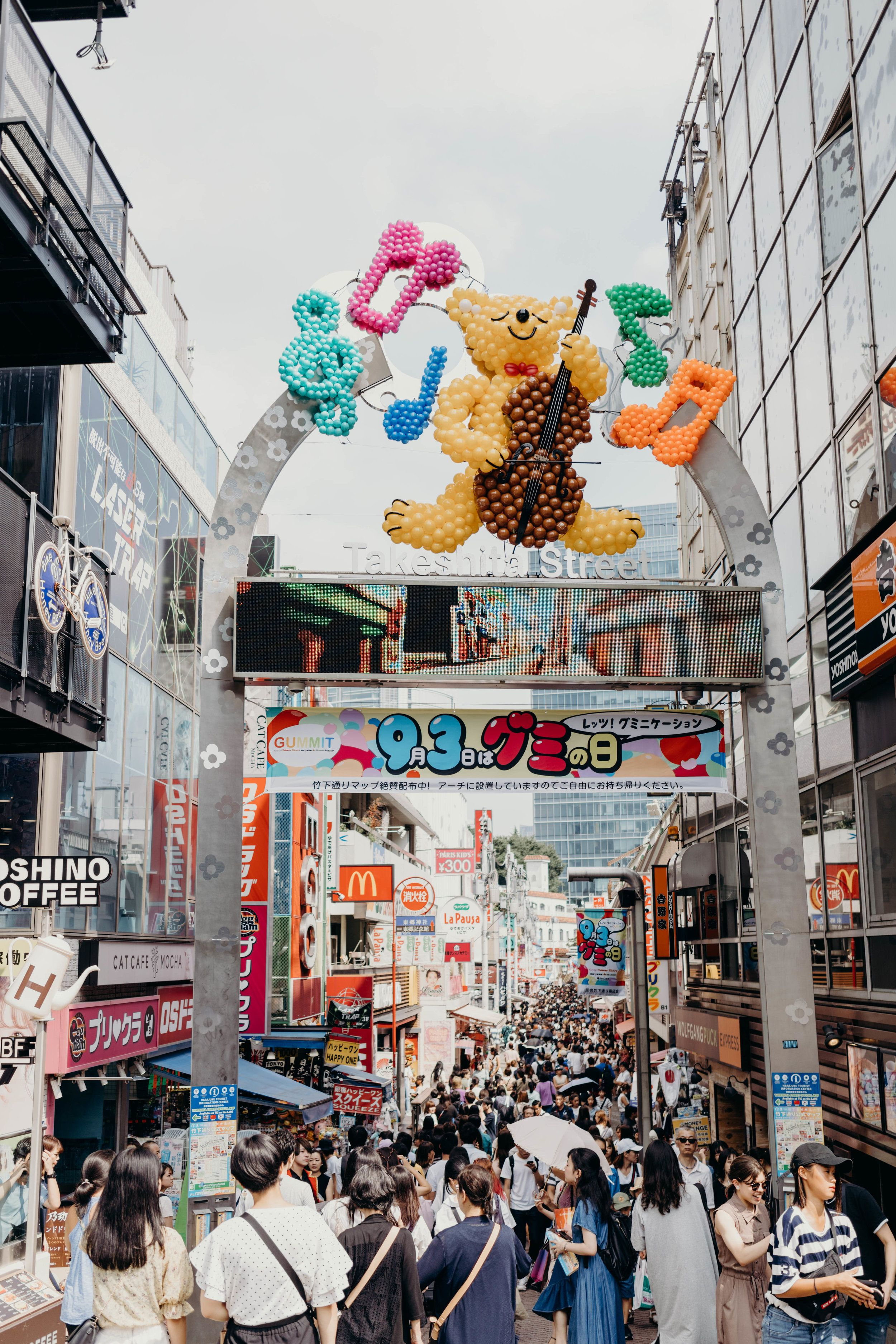 A Three-Day Girls' Trip to Tokyo — On the Street Where We Live