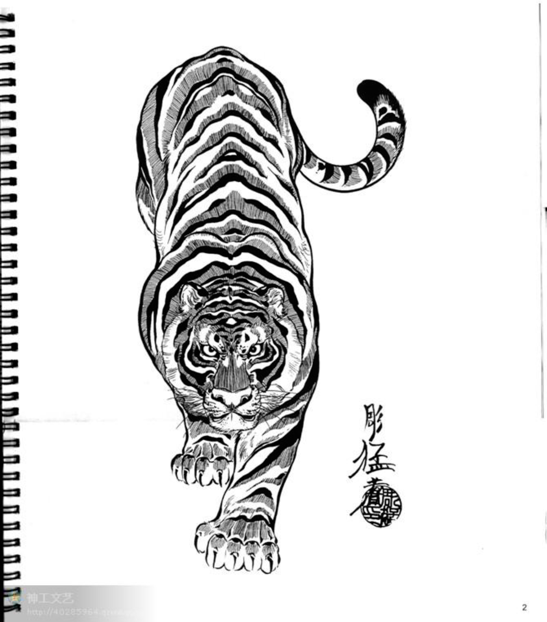 Tiger Tattoos Page 38 Tiger Tattoo Design Japanese Tiger Tattoo Full Sleeve Tattoos