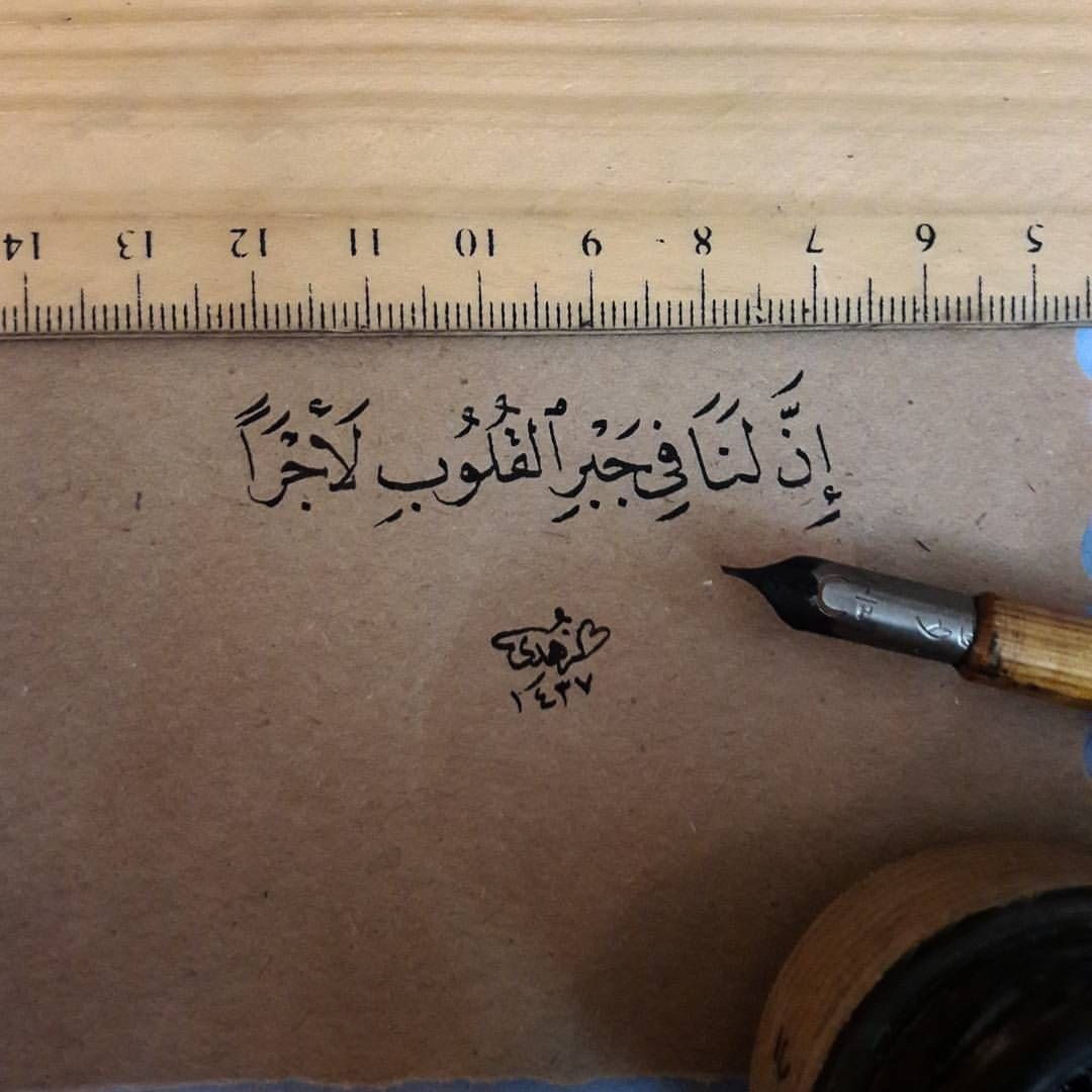 Instagram Photo By عبدالله الزهدي Jul 23 2016 At 7 53pm Utc Arabic Quotes Cool Words Beautiful Arabic Words