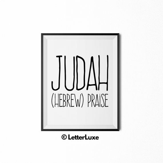Judah printable kids gift name meaning by letterluxeprintables judah printable kids gift name meaning art baby shower gift nursery art digital print nursery decor typography wall decor negle Image collections