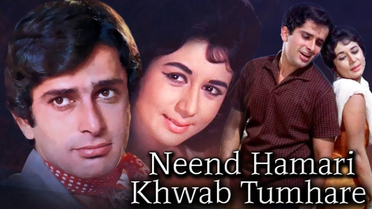 Download Neend Hamari Khwab Tumhare Full-Movie Free