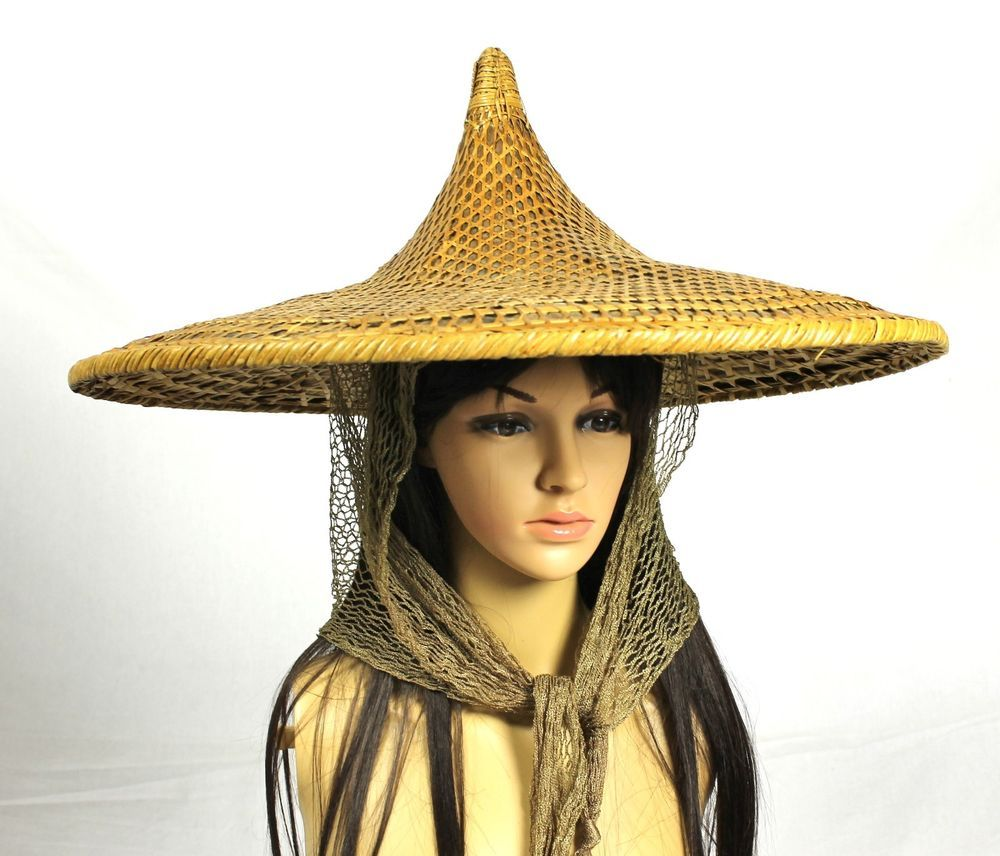 """Vintage 22"""" Chinese Coolie Rice Farmer BAMBOO Cone Knob Hat & NETTING Asian"""