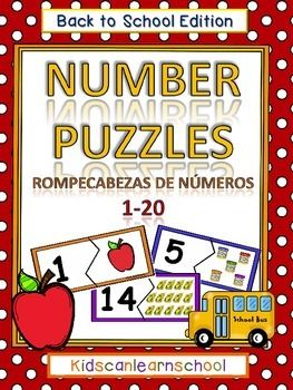 Number puzzles, Back to school edition, are a great way to help students with number recognition from 1 to 20.