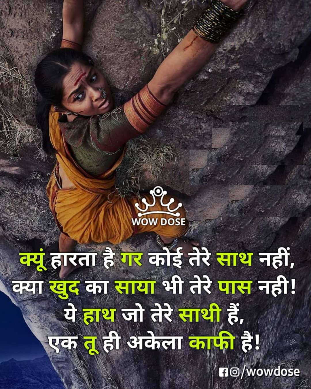 Funny Quotes About Life Lessons In Hindi