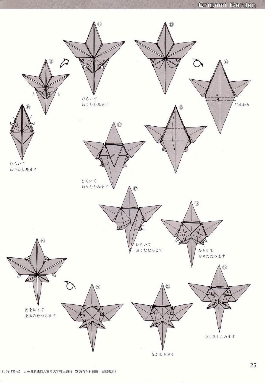 195 pdf Origami leaves, Origami flowers, Origami