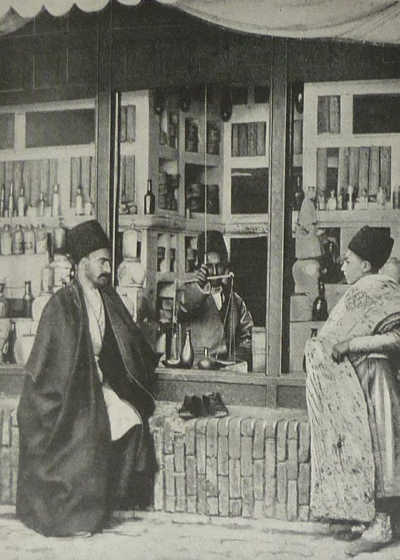 1930s Vintage Print Of An Iranian Chemist Shop  by PrimrosePrints, £10.00