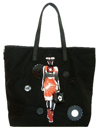 344e2beea0ba prada limited edition begonia Tessuto Robot nylon tote bag