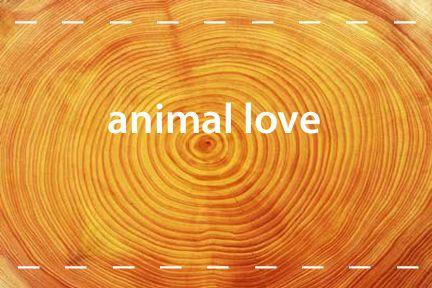 animal <3