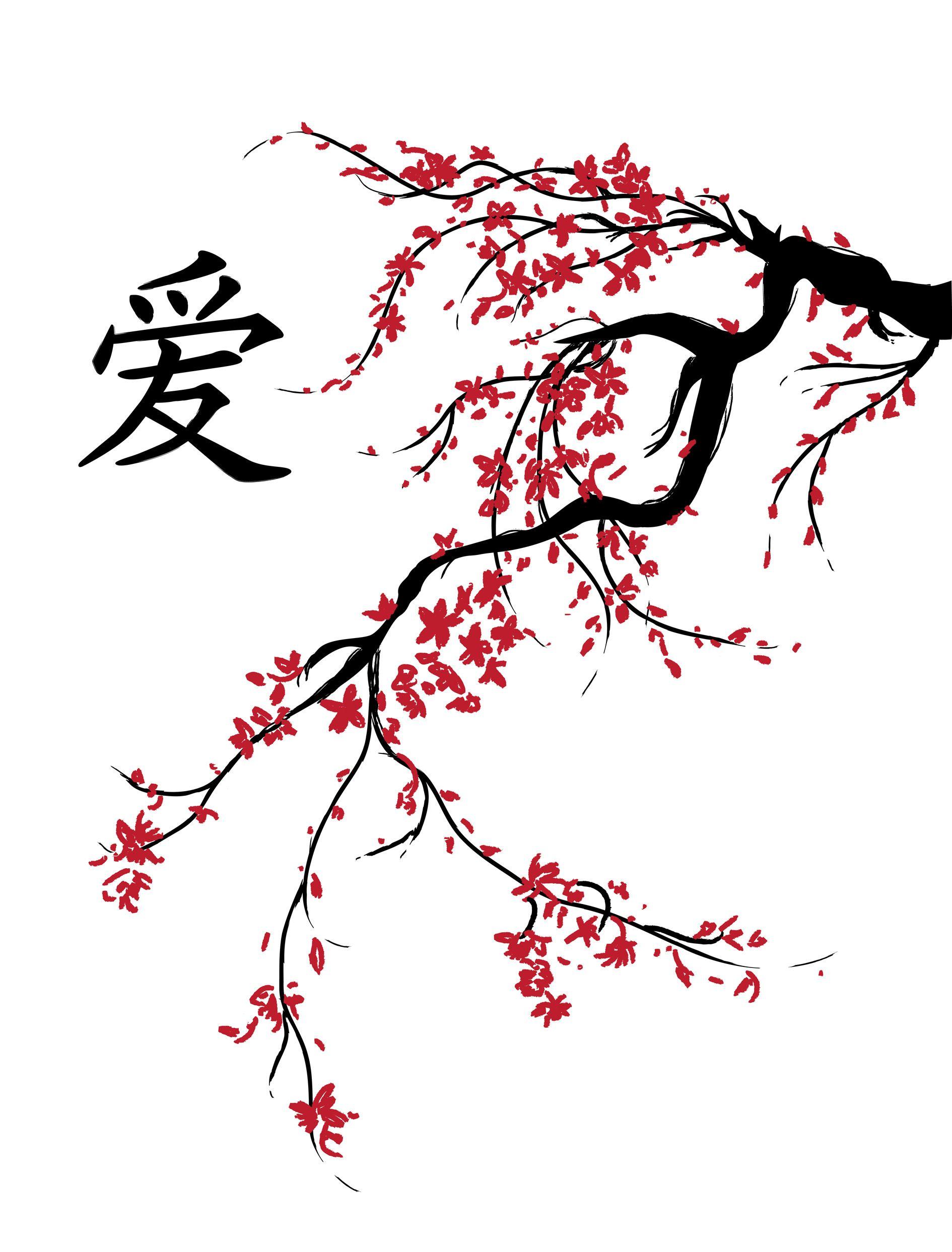 Yelloweevee Cherry Blossom Art Blossom Tree Tattoo Cherry Blossom Tree Tattoo