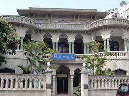 Sun Yat-sen Memorial House, Macau