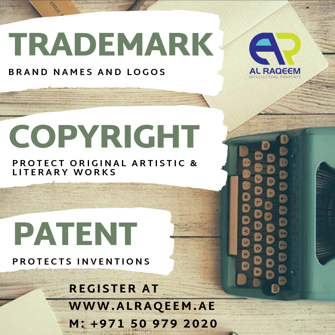 Al Raqeem Ip Office Trademark Copyright Patent Brand Names And Logos Trademark Search Patent Registration