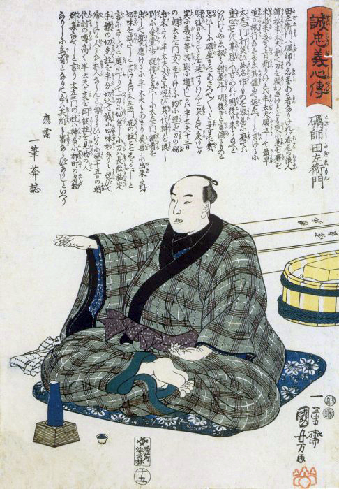"""Togishi (sword polisher).  The swordsmith Togishi Tozaemon seated on a mat with his sword polishing kit, two swords in boxes labeled """"Munesada"""" and """"Kunimitsu"""" behind him."""