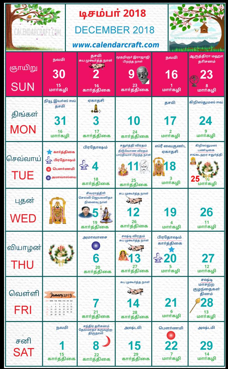 Tamil Monthly Calendar December 2018 #TamilCalendar # ...