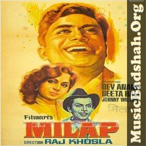 Milap 1955 Bollywood Hindi Movie Mp3 Songs Download Hindi Movies Mp3 Song Mp3 Song Download