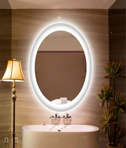 Website With Photo Gallery Illuminated oval bathroom mirror