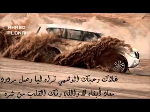عزيز النفس مهنا العتيبي النسخه الاصليه مكتوبه Youtube Music The Originals