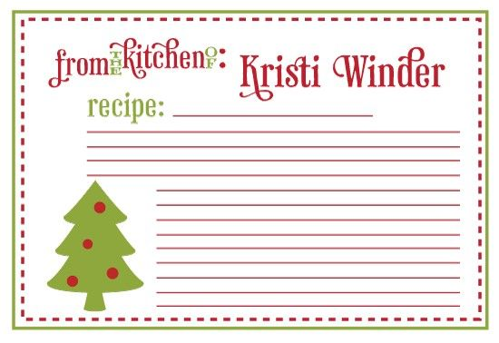 printablechristmasrecipecards