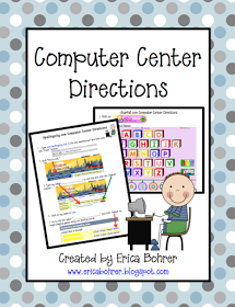 Classroom Freebies: Picture Directions for the Computer Center or Computer Lab