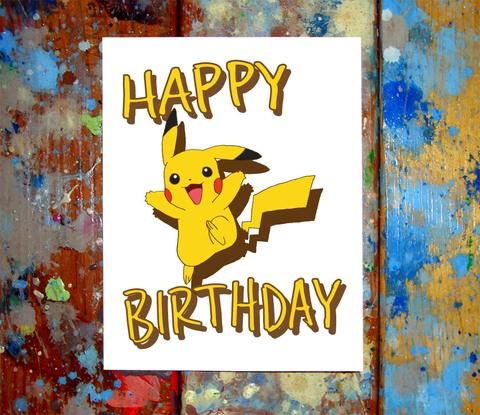 Pikachu Birthday Card Pinterest Adele Birthday Birthday
