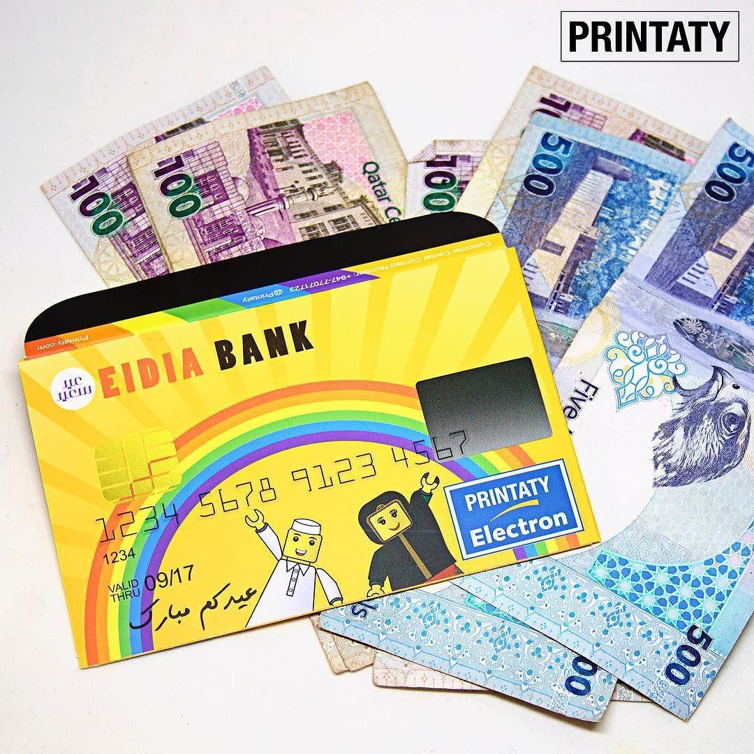 بطاقات العيد بطاقه ائتمان الكيس الشدة تحتوي على حبات ب ريال قطري للطلب موقعنا Printaty Com الواتساب 77071723 Monopoly Deal Bank Instagram