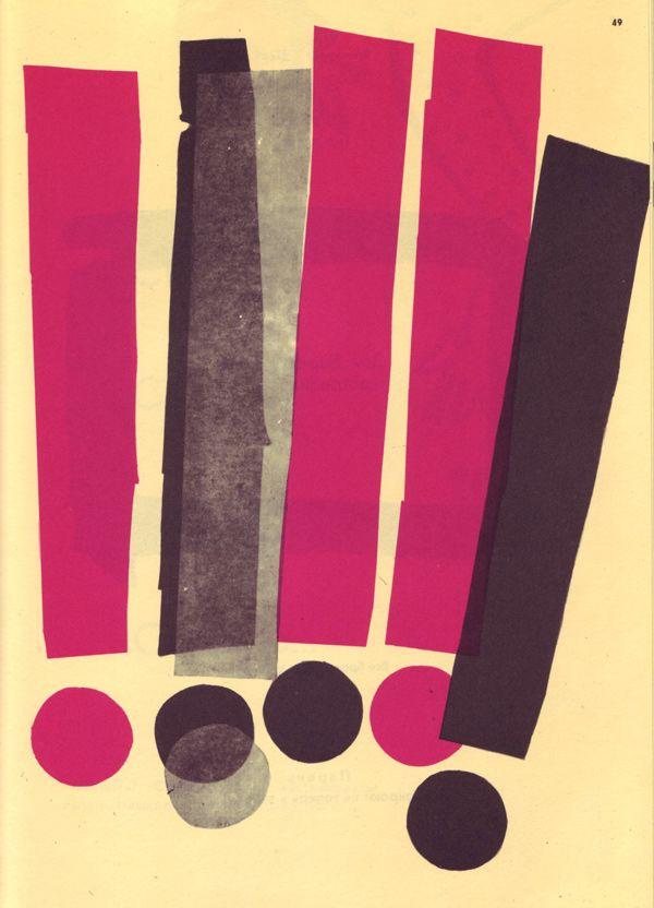 George Kovenchuk's 1974 illustrations for Klop (The Bedbug) by Mayakovsky.