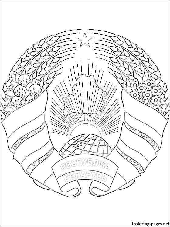 Belarus Coat Of Arms Coloring Page