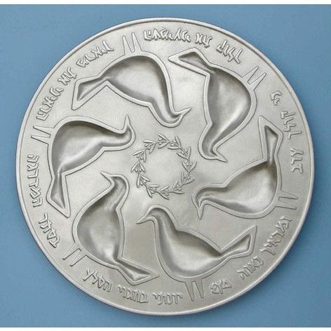 """Passover Plate """"O My Dove, In The Cranny Of The Ro"""